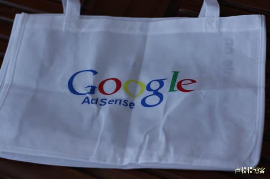 讓你的Google Adsense廣告