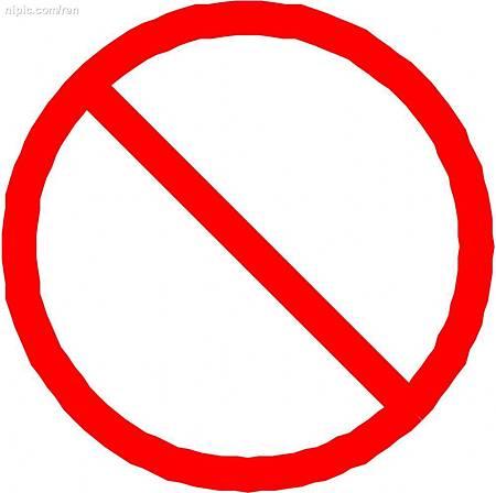 禁止使用農藥 天然農藥