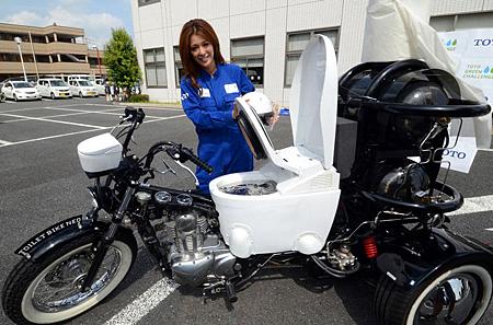 日本推馬桶摩托車:糞便做燃料時速80公里