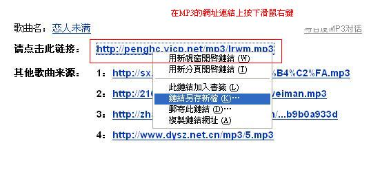 免費MP3下載百度mp3下載-2