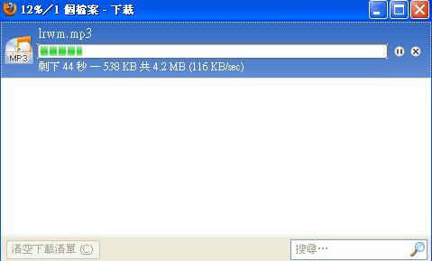 免費MP3下載百度mp3下載-3