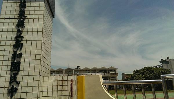 2014-08-23 11.09.40.jpg