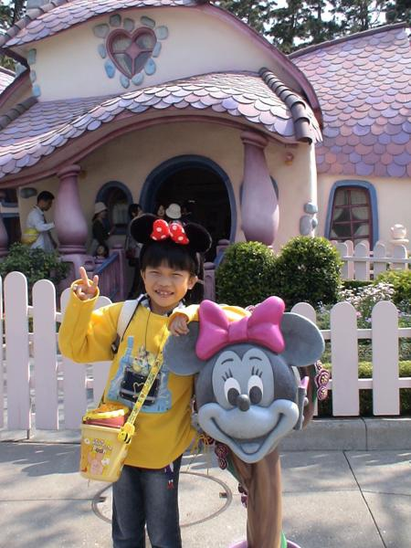 東京迪士尼41--米妮的家.jpg