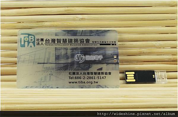 SCD600 抽取式名片碟