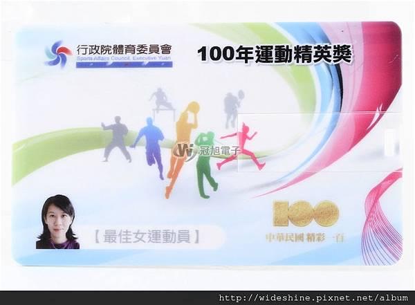 SCD200 名片碟