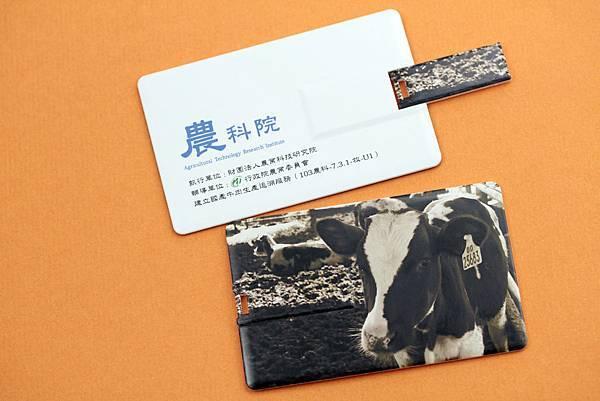 財團法人農業科技研究-院(SCD200)03.JPG