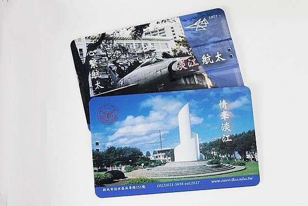 淡江大學航太系_淡江大學航太系(SCD200)02.jpg
