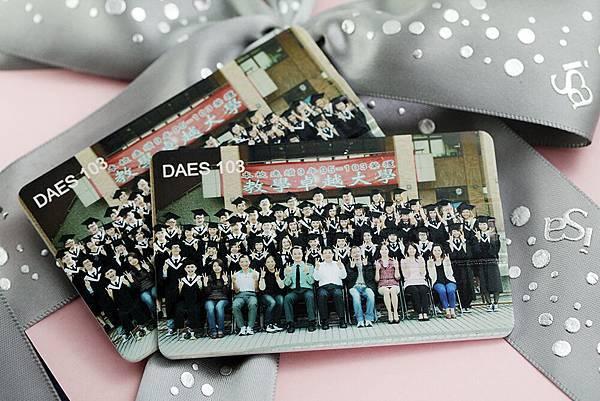 中國科技大學_應英系(SCD600)01.jpg