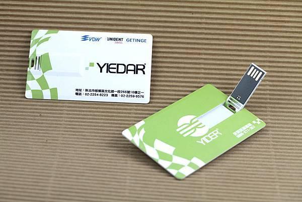 YIEDAR(SCD200)02.jpg