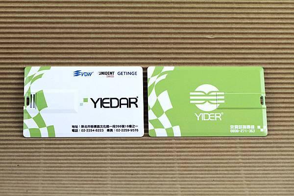 YIEDAR(SCD200)01.jpg