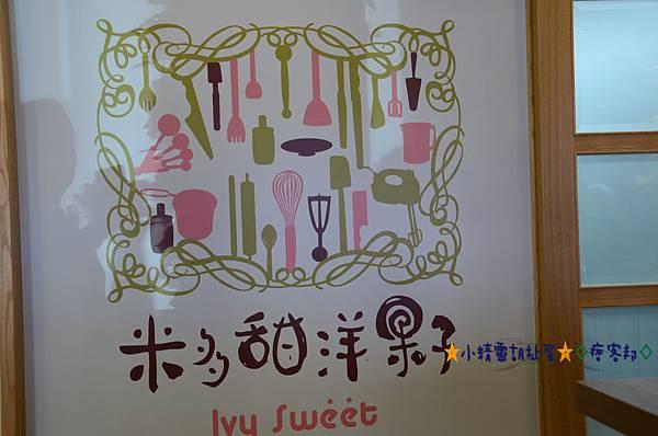 2米多甜 3-1.JPG