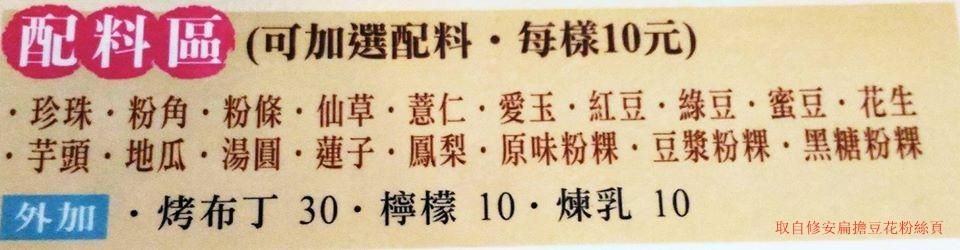 12-1 (2).jpg