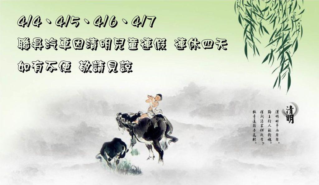 清明-02.jpg
