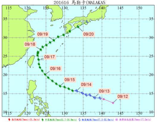 颱風1.jpg