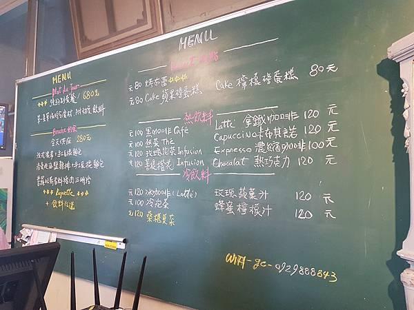 20170924_穀倉咖啡3.jpg