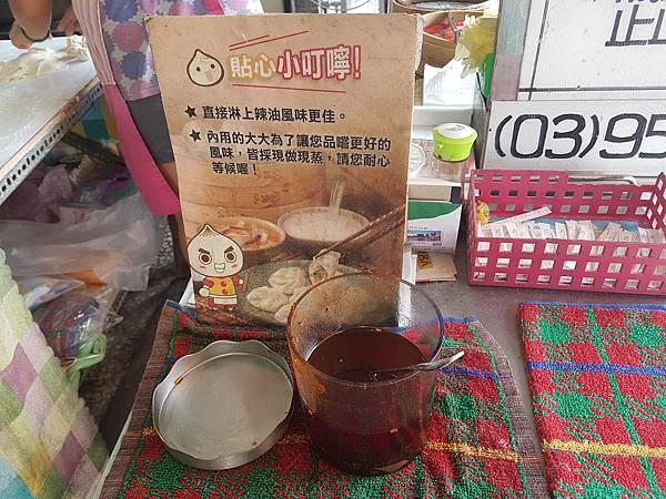 20170925_正好鮮肉小籠包五結店6.jpg