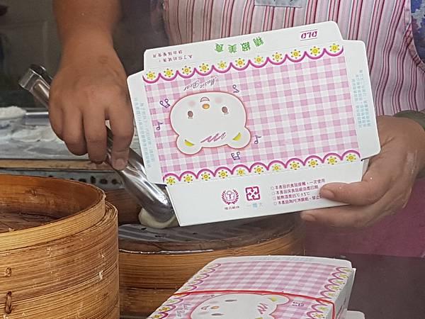 20170925_正好鮮肉小籠包五結店9.jpg