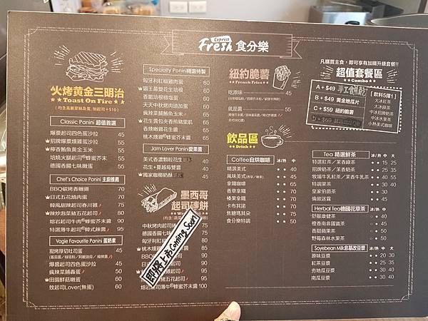 20171001_食分樂2.jpg