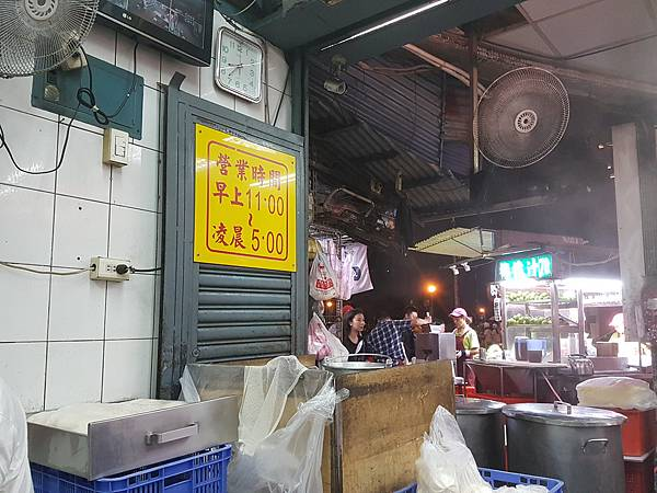 20171003_阿桐阿寶四神湯5.jpg