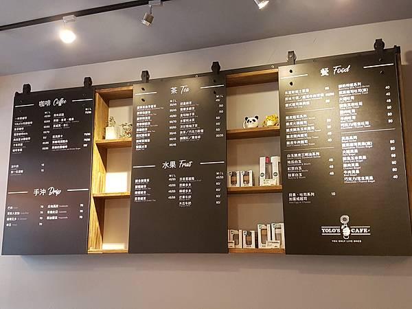20171007_Yolo%5CsCafe松菸店2.jpg