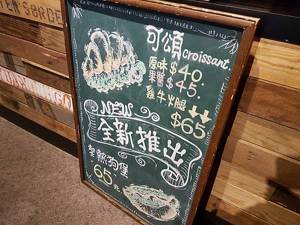 20171007_Yolo%5CsCafe松菸店3.jpg
