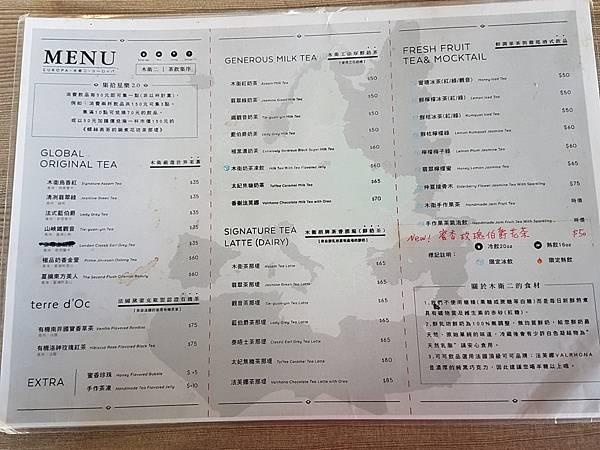 20171009_木衛二世界茶館2.jpg