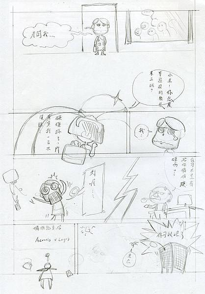 草稿-資訊原人篇.jpg
