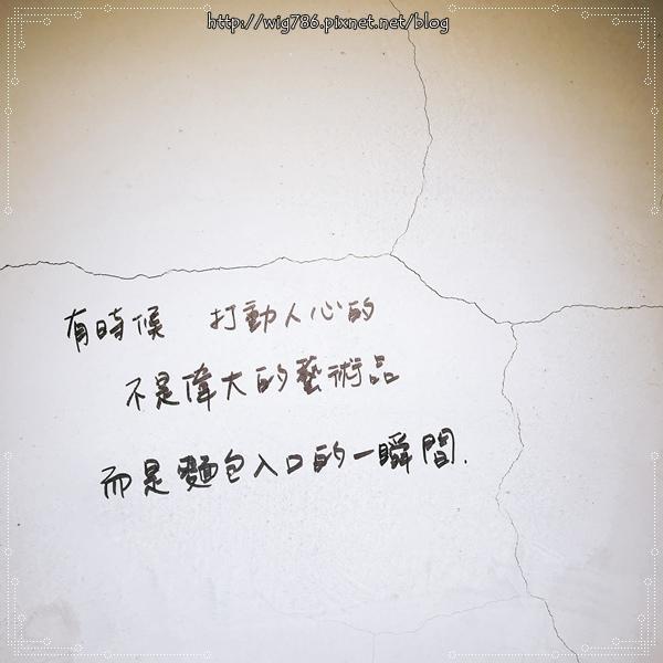 IMG_4997.JPG
