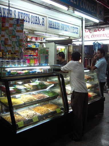 [20070915]G樓Shaker Sweets corner