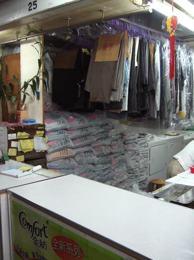 [20070915]G樓洗衣店
