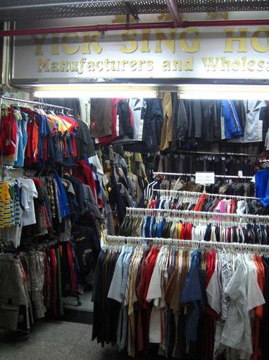 [20070915]G樓廉價成衣商店