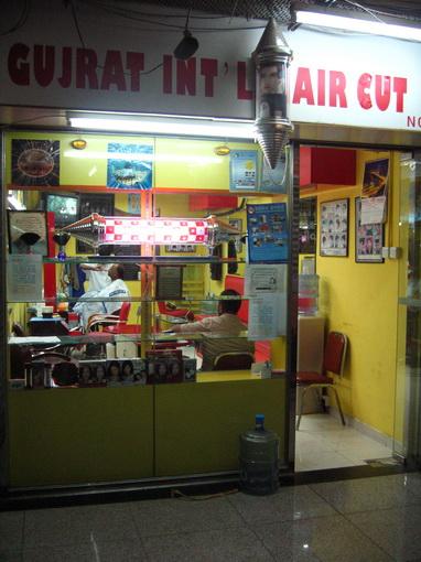 [20070915]1樓Gujrat Int'l Air Cut