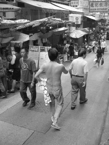 [915-中環]結志街