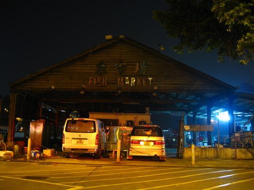 [915-西貢]西貢魚市場