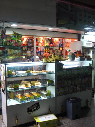 [20070916]G樓印度菜商店