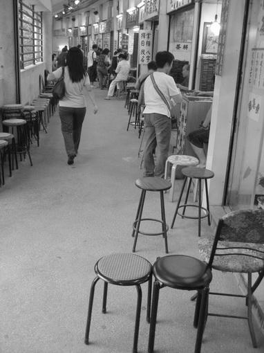 [916-黃大仙]解簽街