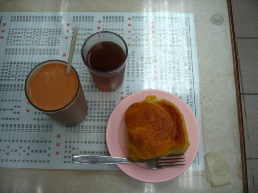 [917-灣仔]早餐