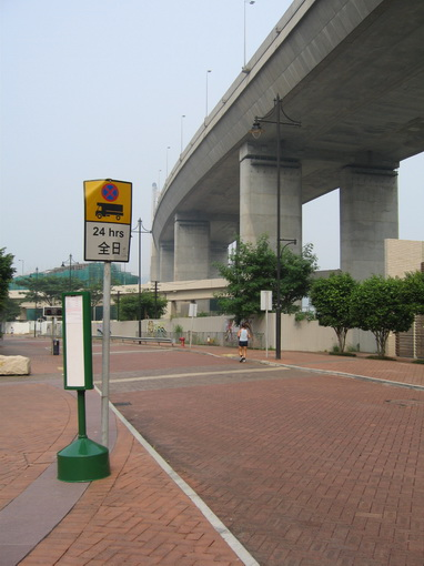 NR331公車站