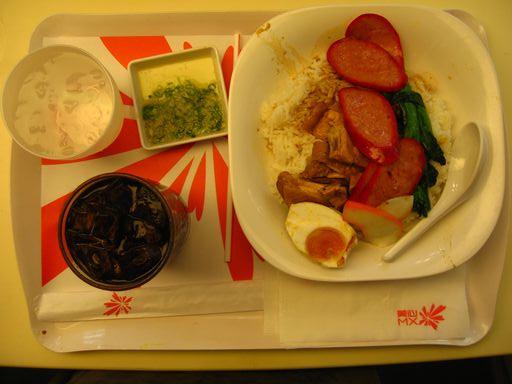 [917-荃灣]晚餐