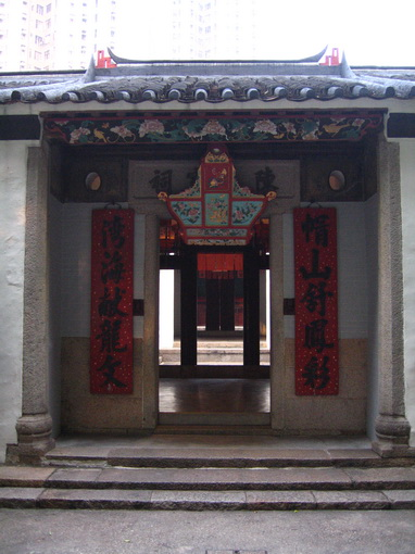 [917-荃灣]三棟屋博物館