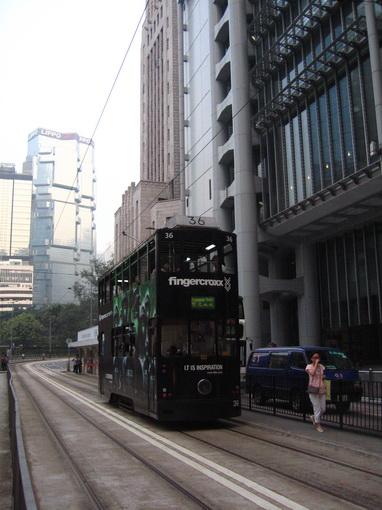 [917-中環]匯豐銀行總部前面一景
