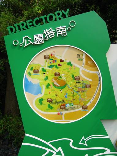 馬灣主題公園地圖