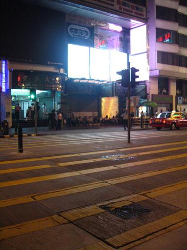 [20070913]晚上的重慶大廈