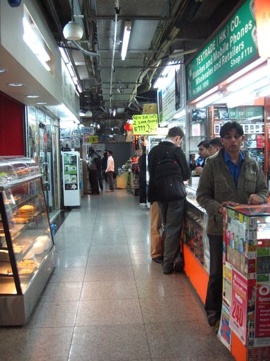 [20081231]G樓印度美食街