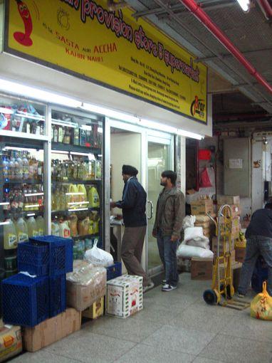 [20081231]G樓印度式小型超級市場