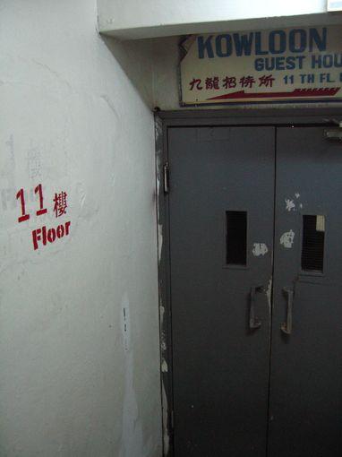 [20090101]11樓B座樓梯
