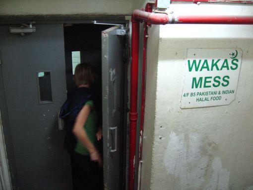 [20090101]4樓B座樓梯間