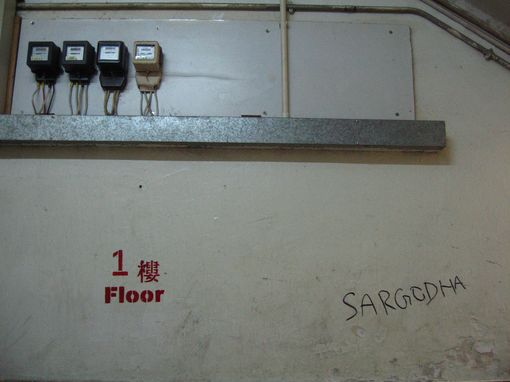 [20090101]B座2樓和1樓間的迴轉樓梯間