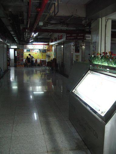 [20070915]1樓B座範圍商店街