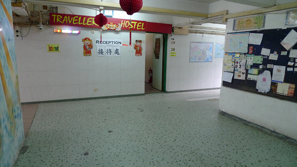 [20090822]背囊者旅店(16樓A座)